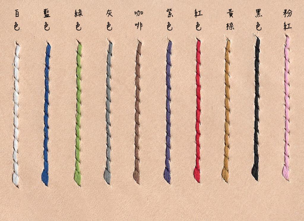 縫線-01
